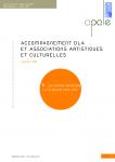 Accompagnement DLA pour associations artistiques et culturelles – Tendances 2004-2010